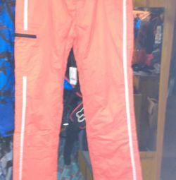 Sports pants (ski)