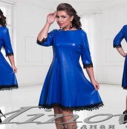New dress rr 52