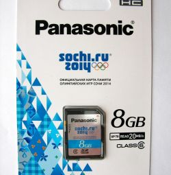 SD Card 8 GB Class 6 (Panasonic)