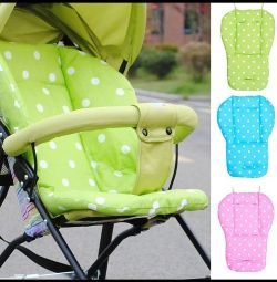 Rug in a carriage / car seat / highchair