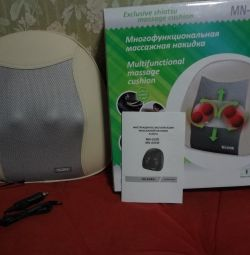 Multifunctional massager with heating