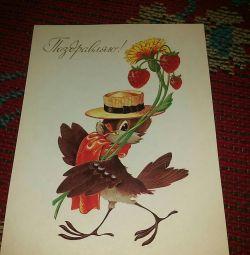 Carte poștală Felicitări.