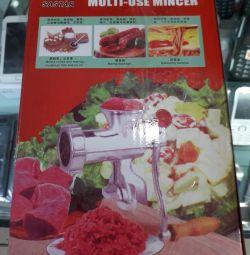 Mini meat grinder. New.