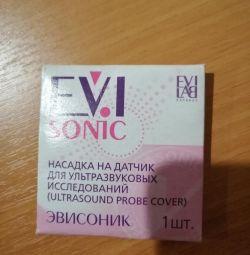 Evisonik
