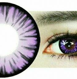 Lenses are purple -0; -1.5; -2.5; -3.5