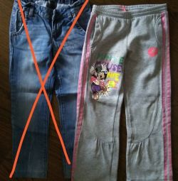 jeans and pants 128-134