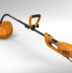 TRIMMER ELECTRIC CARVER TR-1200S