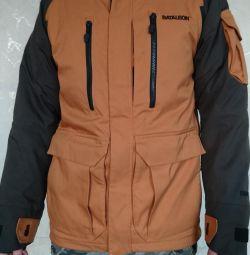 Cноубордіческая куртка Bataleon