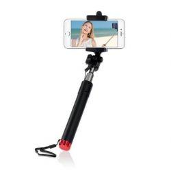 Monopod pentru selfie