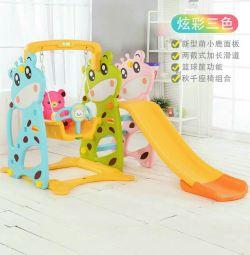 Children's slide + swing + ring for home