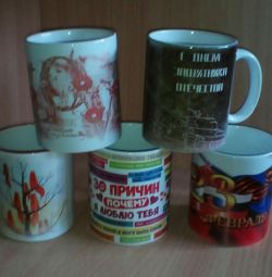 1 adet için 50 ruble kupalar