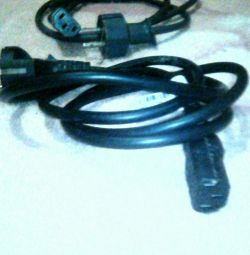 Power cable for PC