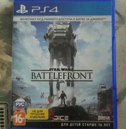 PS4 παιχνίδι