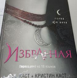 Kitap serisi