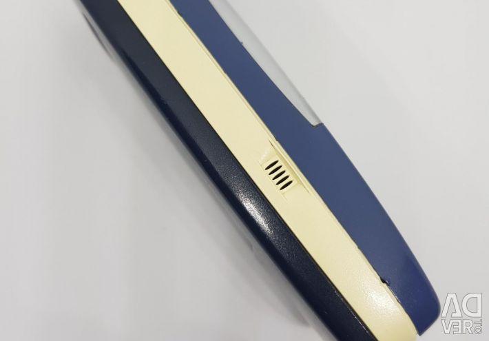 Nokia 5510 rarity