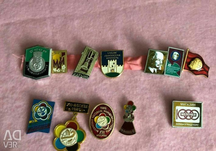 Badges from the time of the USSR.