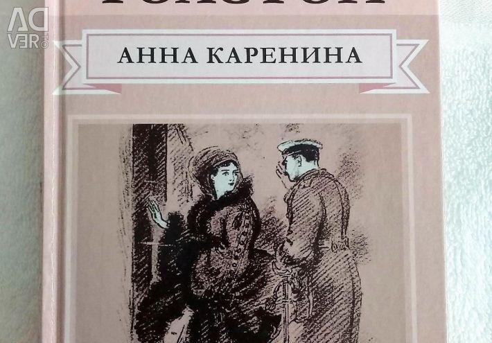 АННА КАРЕНИНА КНИГА TXT СКАЧАТЬ БЕСПЛАТНО