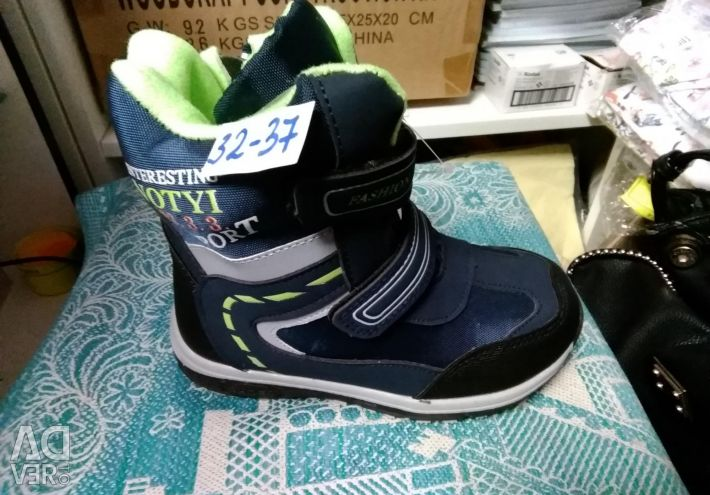 Boots winter new river 36 (22.5 cm)