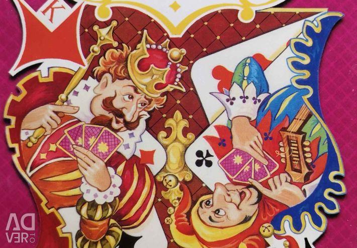 Карткові ігри, найповніша збірка