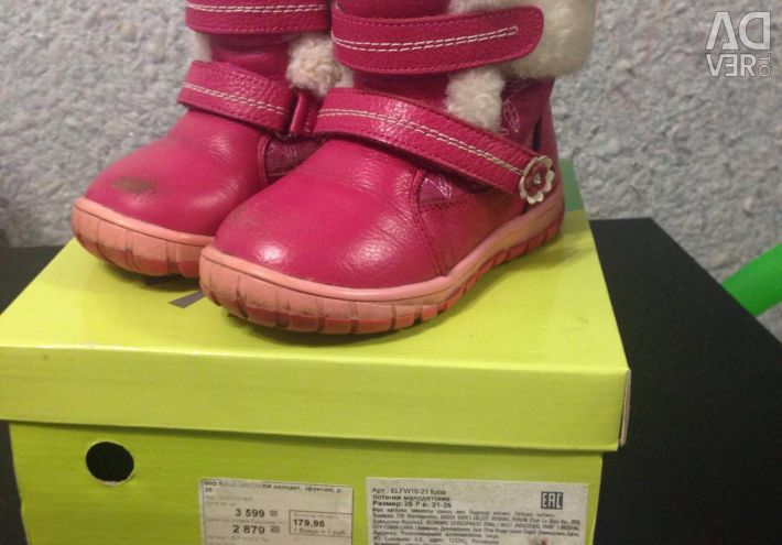Boots winter p 25 on the insole 17 cm, bu nesk / ra n