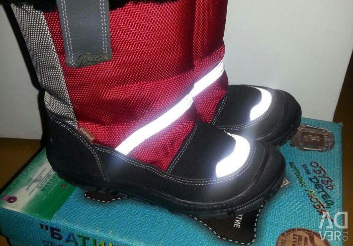 Χειμερινές μπότες r 28