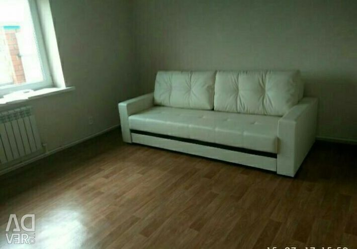 Faux Leather Sofa New Direct City