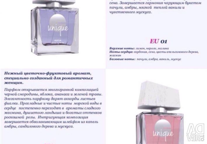 Selective Perfume Unique