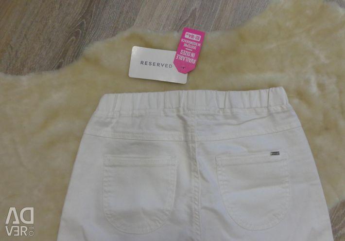 Κράτηση Νέα λευκά παντελόνια