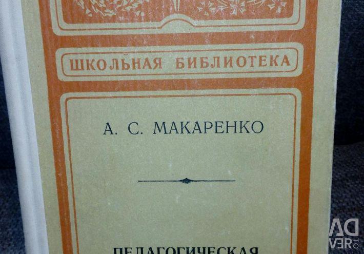 A. S. Makarenko