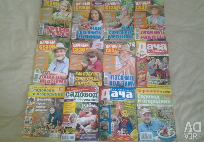 Used magazines for gardeners, price for 1 pc.