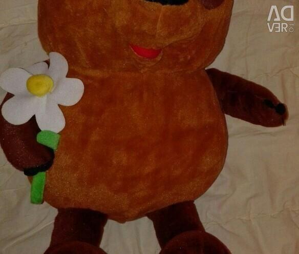 Μουσική Winnie the Pooh, 50 εκ.
