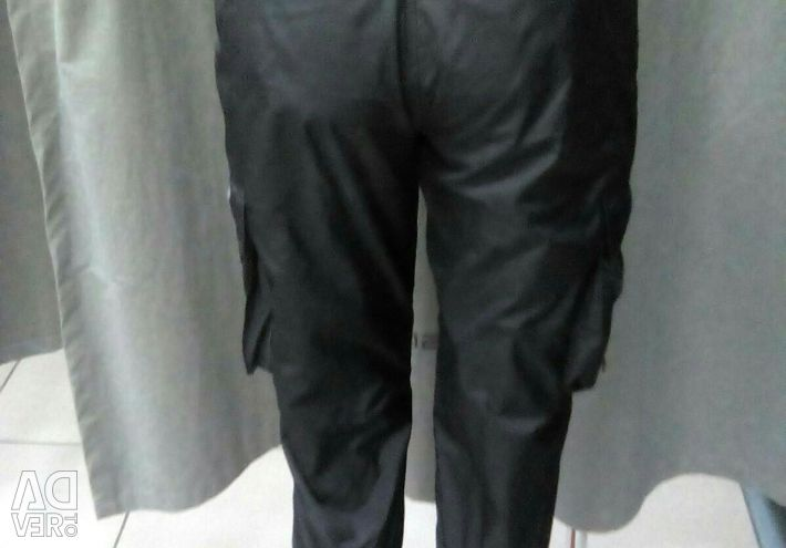 Trousers the warmed Airfield pp M brands