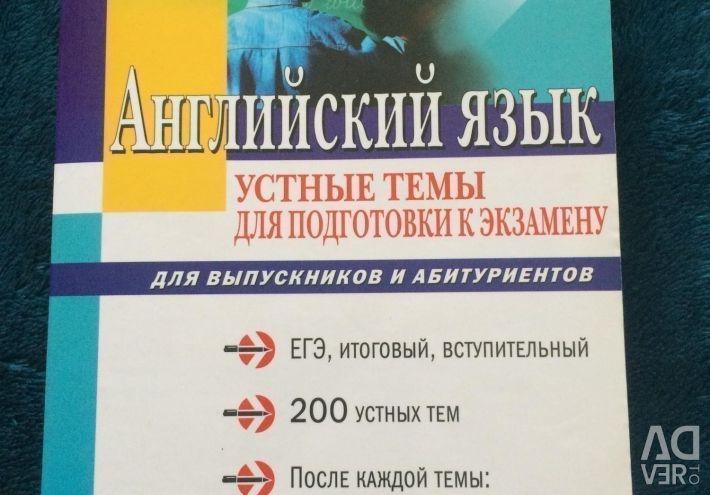 Colectarea examenului
