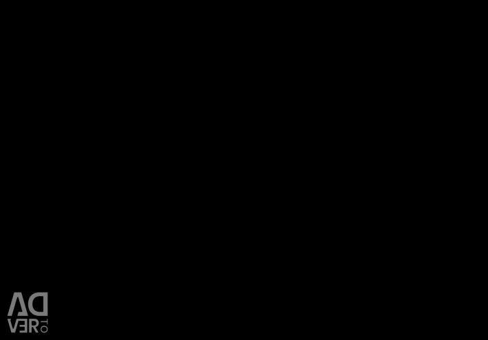 Kızak