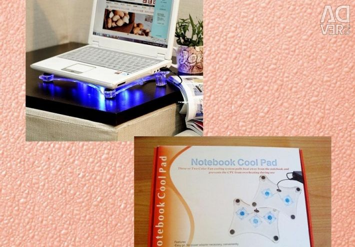 Notebook Cool Notebook Cooling Pad