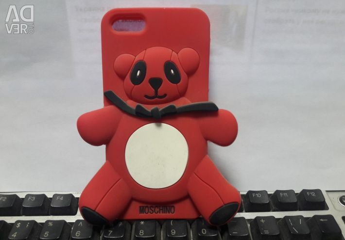 Case - cover iPhone 5, 5s.