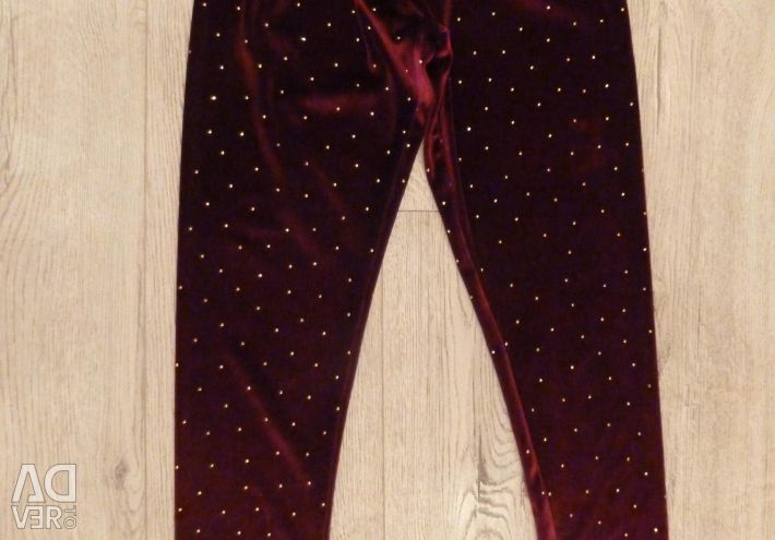 Zara leggings with sequins
