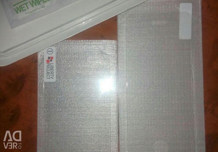 Защитное стекло (Комплект)