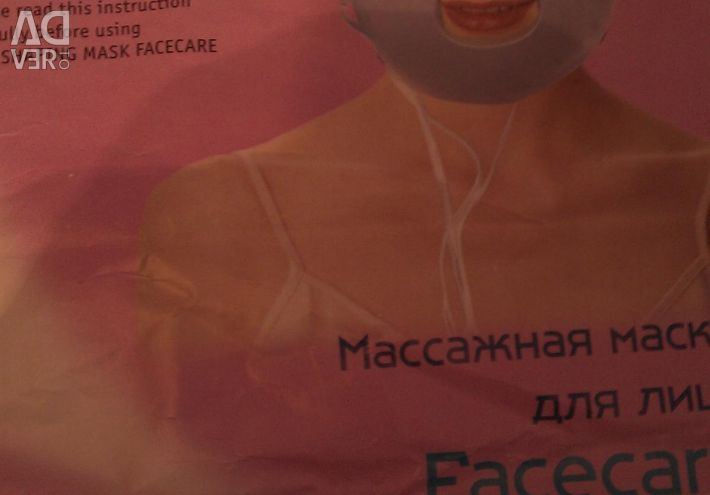 Massage facial mask