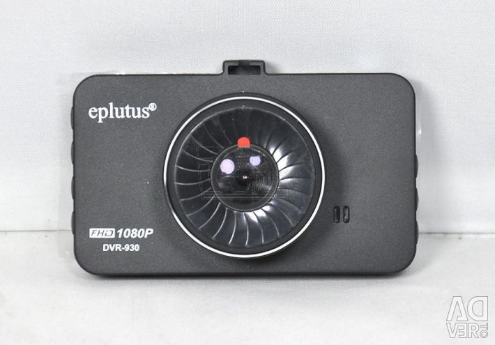Araba DVR Eplutus DVR-930