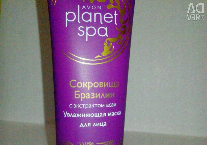 Hand / foot cream and face mask