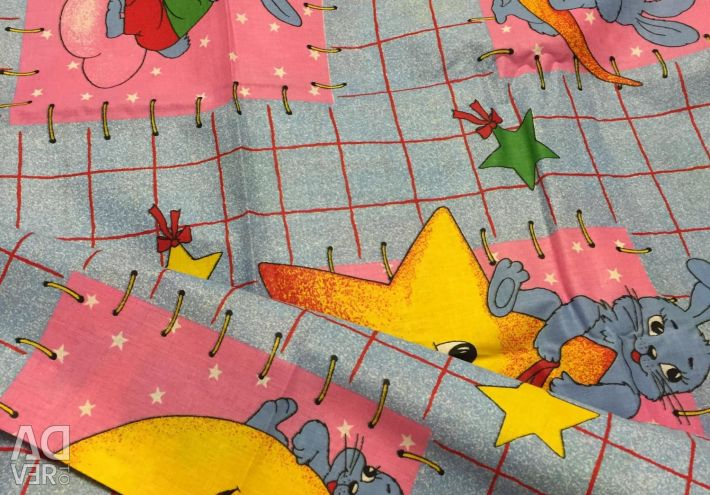 New, cut cotton fabric. 3 meters