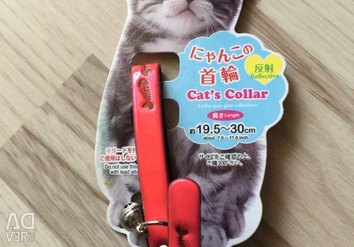 Ошейник для кошки