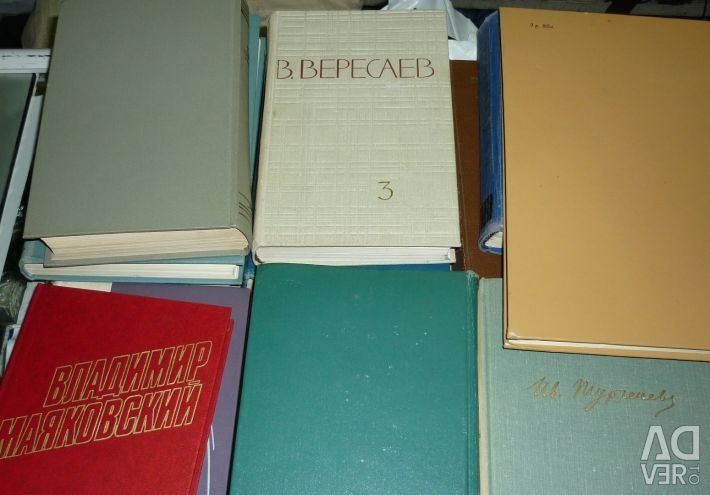 Collected Works of the USSR 1952-1982