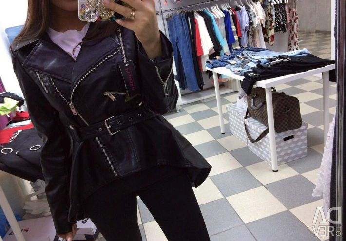 Jacket with Basque ?