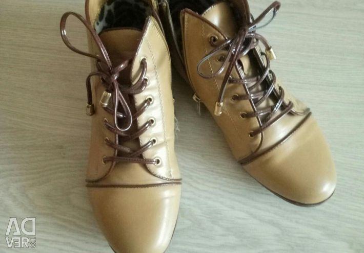 Μπότες.