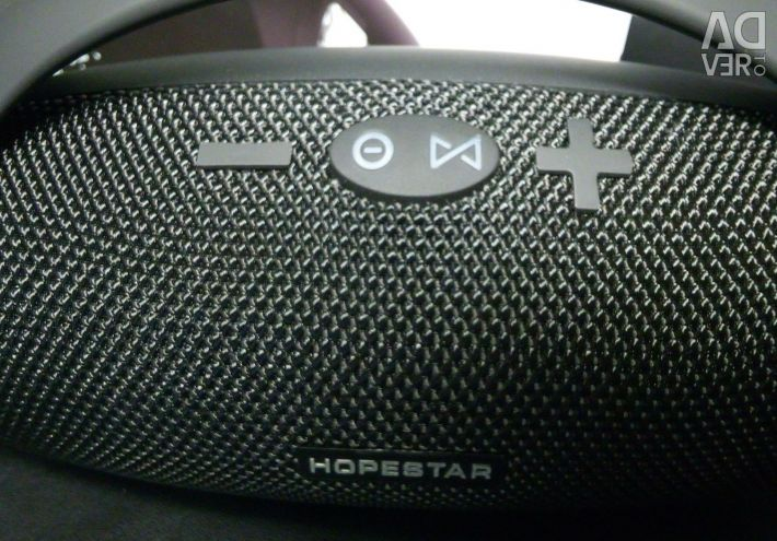 🔥 Bluetooth Hoparlör + LED Hopestar H37 Yeni
