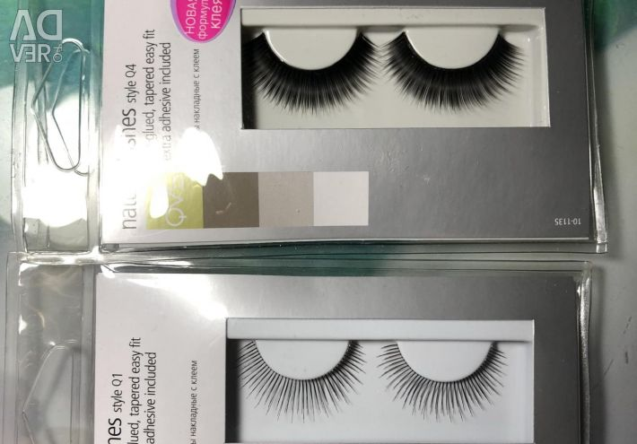 Cilia and curling eyelashes.