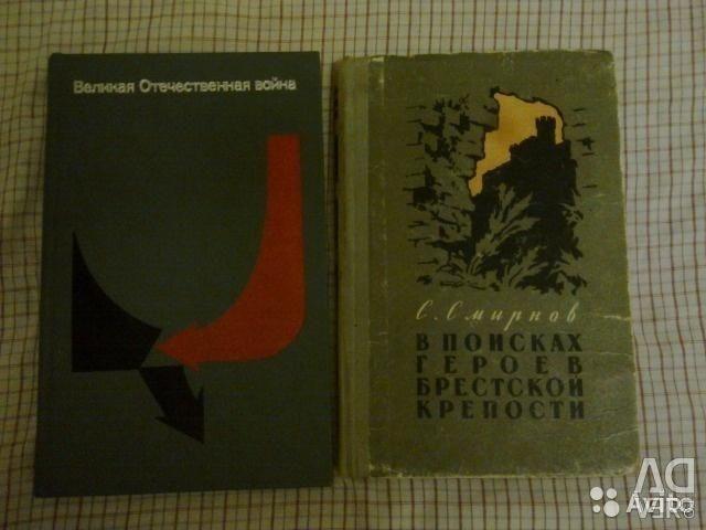 Hood. kitaplar ve Büyük Vatanseverlik Savaşı hakkında