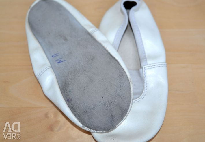 Czeches leather white, 27 size